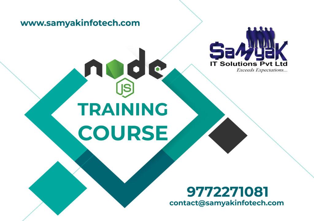 node certification